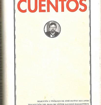 Cuentos de Antón Chéjov